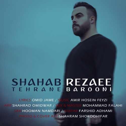 دانلود آهنگ جدید شهاب رضایی بنام تهران بارونی