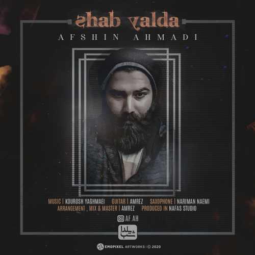 دانلود آهنگ جدید افشین احمدی بنام شب یلدا