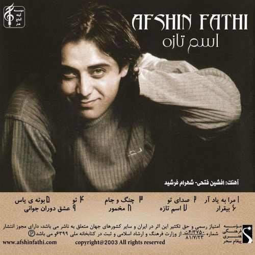 دموی آلبوم جدید افشین فتحی بنام اسم تازه
