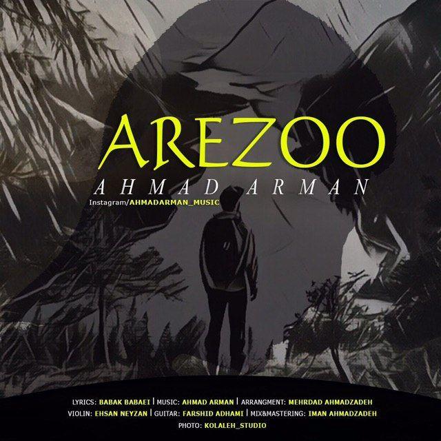 دانلود آهنگ جدید احمد آرمان بنام آرزو
