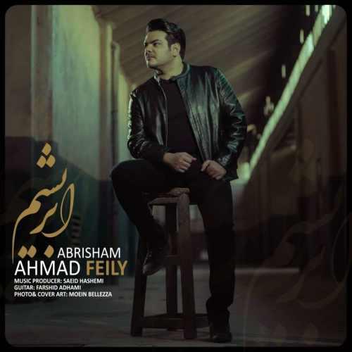 دانلود آهنگ جدید احمد فیلی بنام ابریشم