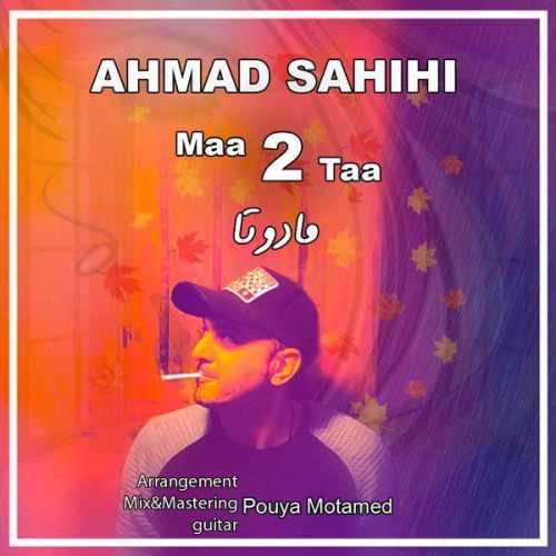 دانلود آهنگ جدید احمد صحیحی بنام ما دو تا