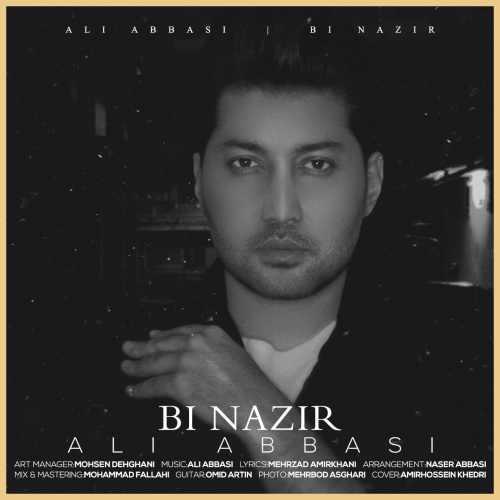 دانلود آهنگ جدید علی عباسی بنام بی نظیر