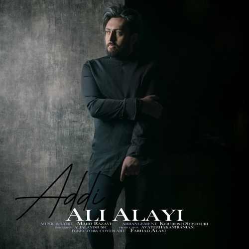 دانلود آهنگ جدید علی علایی بنام عادی