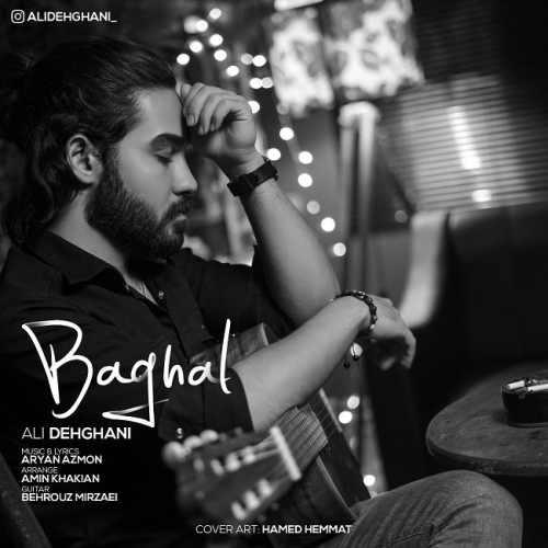 دانلود آهنگ جدید علی دهقانی بنام بغل