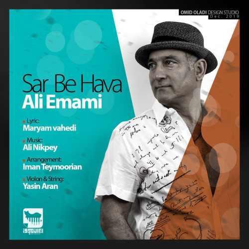 دانلود آهنگ جدید علی امامی بنام سر به هوا