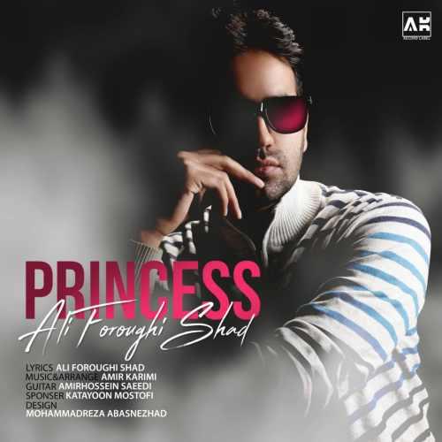 دانلود آهنگ جدید علی فروغی شاد (پوریا) بنام پرنسس
