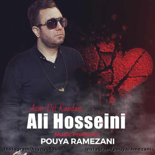 دانلود آهنگ جدید علی حسینی بنام ازت دل کندم