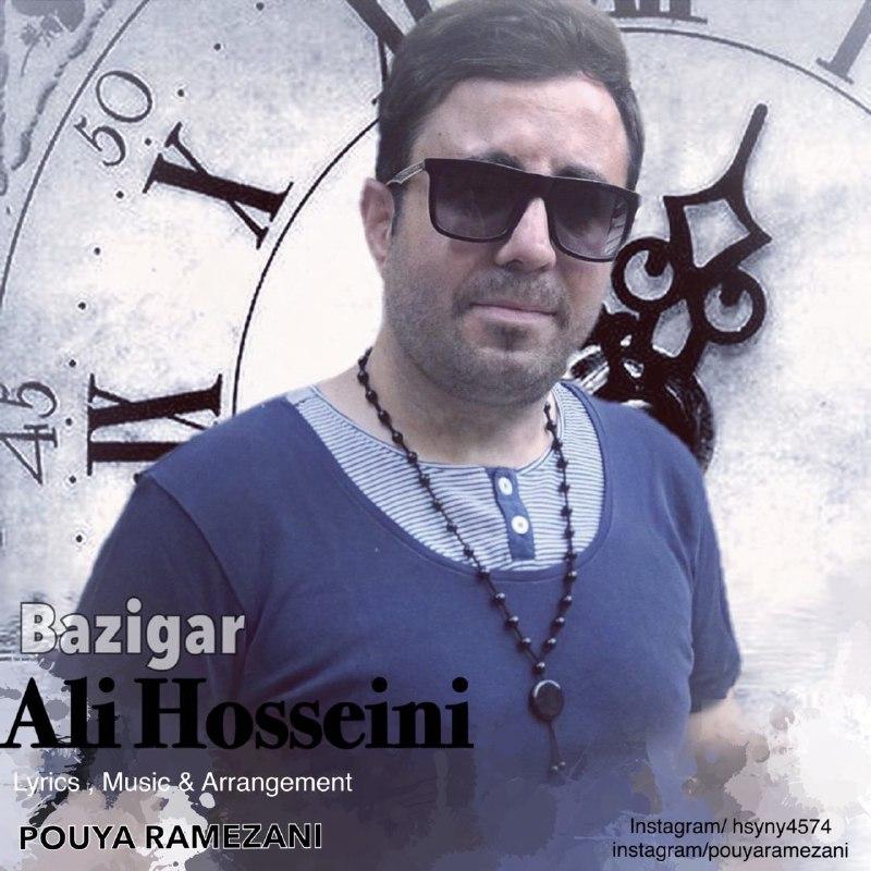 دانلود آهنگ جدید علی حسینی بنام بازیگر