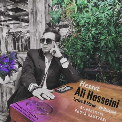 دانلود آهنگ جدید علی حسینی بنام حِسِّت