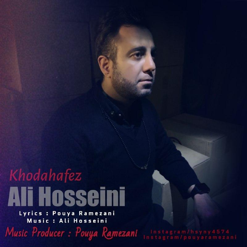 دانلود آهنگ جدید علی حسینی بنام خداحافظ