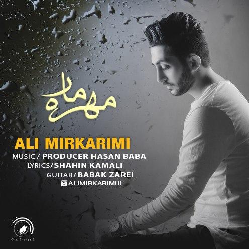 دانلود آهنگ جدید علی میرکریمی بنام مهره مار