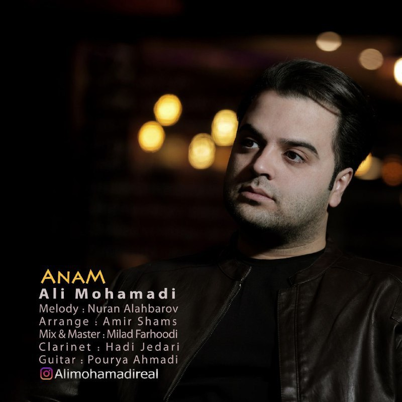 دانلود آهنگ جدید علی محمدی بنام آنام