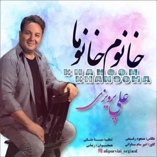 دانلود آهنگ جدید علی پرویزی بنام خانوم خانوما