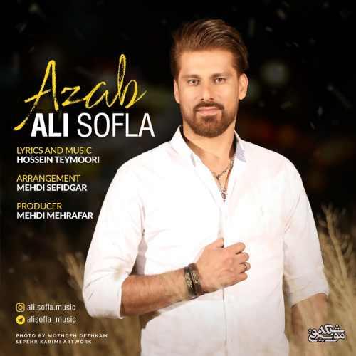 دانلود آهنگ جدید علی سفلا بنام عذاب