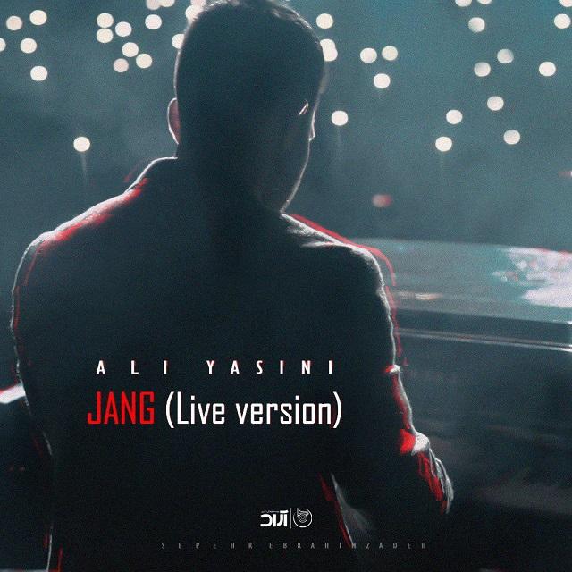 دانلود اجرای زنده جدید علی یاسینی بنام جنگ