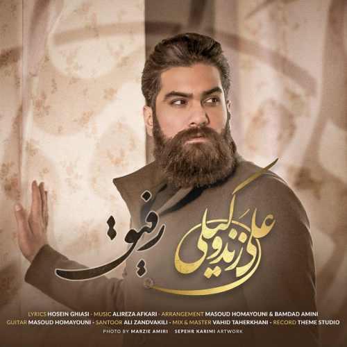 دانلود آهنگ جدید علی زند وکیلی بنام رفیق