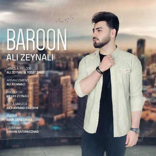 دانلود آهنگ جدید علی زینالی بنام بارون