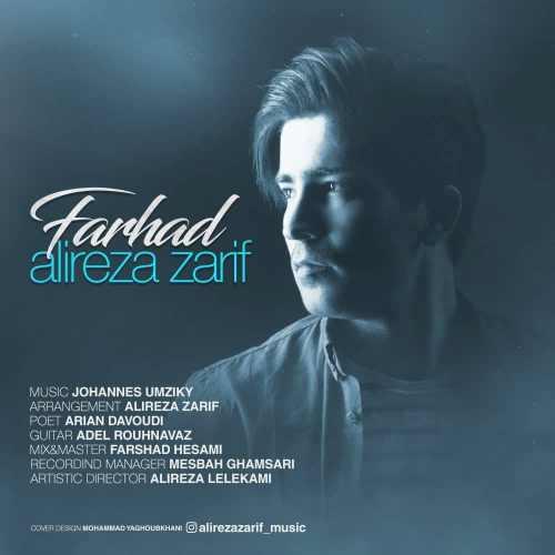 دانلود آهنگ جدید علیرضا ظریف بنام فرهاد