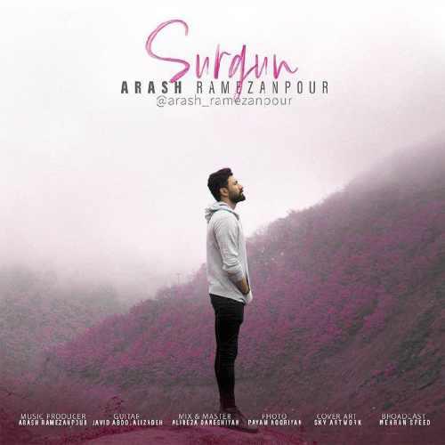 دانلود آهنگ جدید آرش رمضانپور بنام سورگون