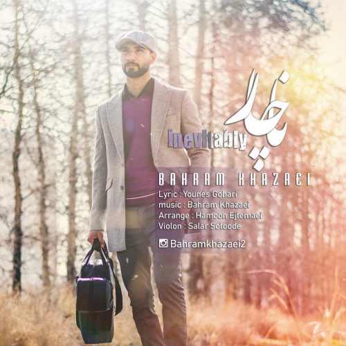 دانلود آهنگ جدید بهرام خزائی بنام ناچار