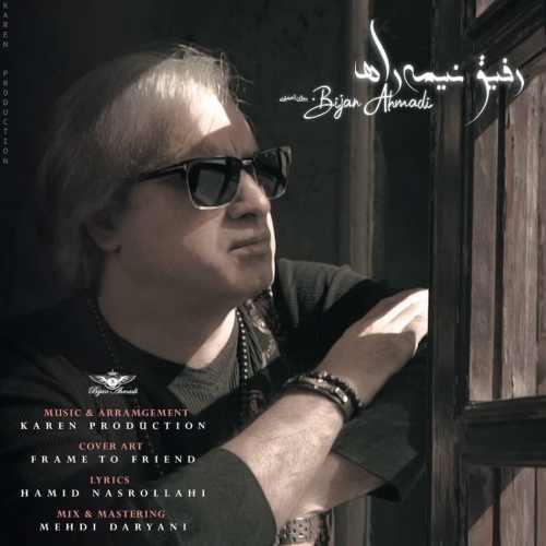 دانلود آهنگ جدید بیژن احمدی بنام رفیق نیمه راه