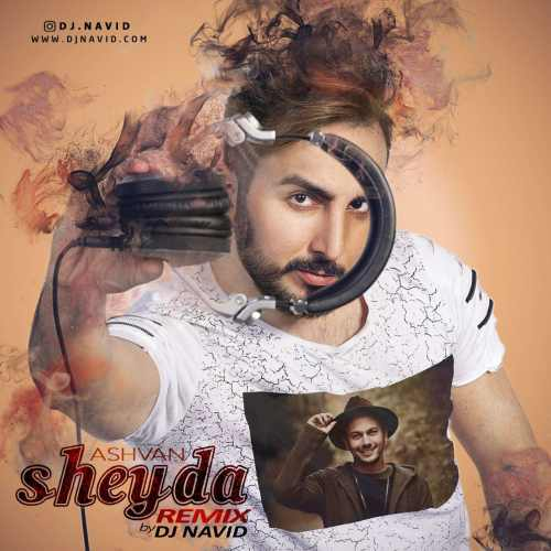 دانلود آهنگ جدید دی جی نوید بنام شیدا رمیکس