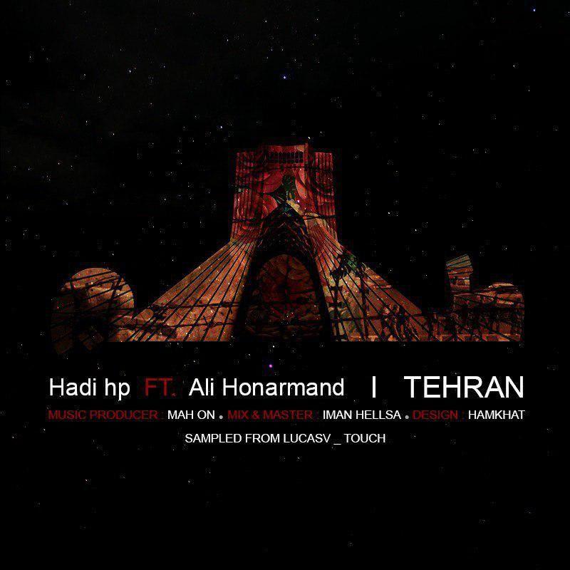 دانلود آهنگ جدید هادی اچ پی و علی هنرمند بنام تهران