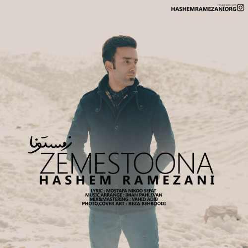 دانلود آهنگ جدید هاشم رمضانی بنام زمستونا