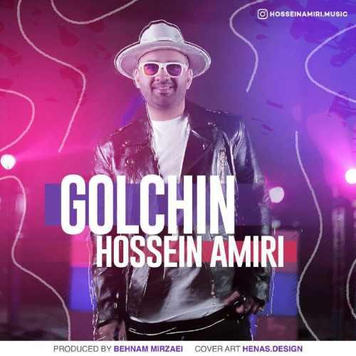 دانلود آهنگ جدید حسین امیری بنام گلچین