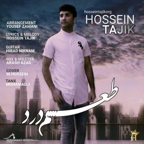 دانلود آهنگ جدید حسین تاجیک بنام طعم درد