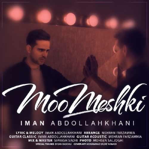 دانلود آهنگ جدید ایمان عبدلله خانی بنام مو مشکی