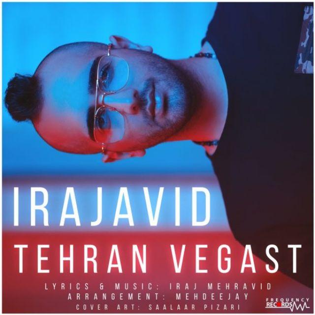 دانلود آهنگ جدید ایرجاوید بنام تهران وگاست