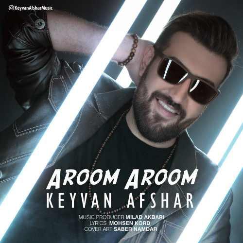 دانلود آهنگ جدید کیوان افشار بنام آروم آروم