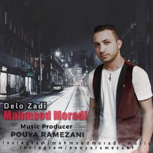 دانلود آهنگ جدید محمود مرادی بنام دلو زدی