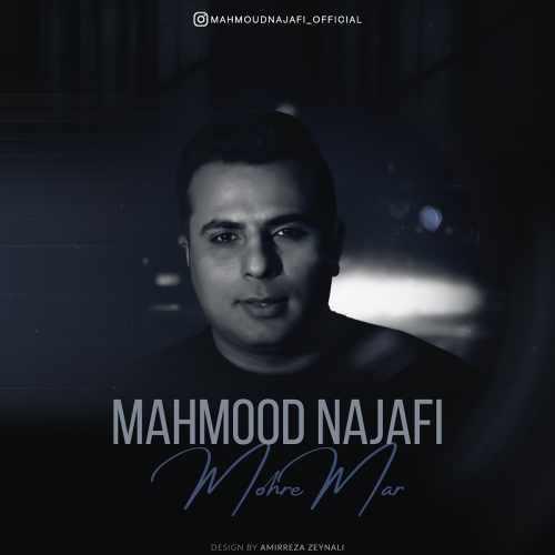 دانلود آهنگ جدید محمود نجفی بنام مهره مار