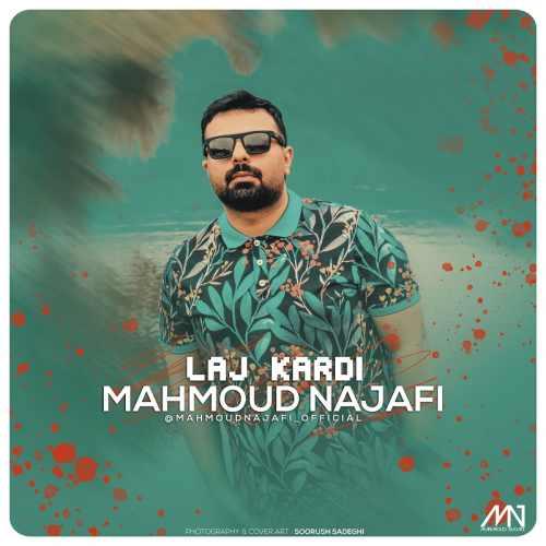 دانلود آهنگ جدید محمود نجفی بنام لج کردی