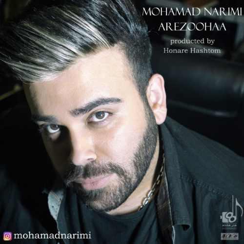دانلود آهنگ جدید محمد نریمی بنام آرزوها