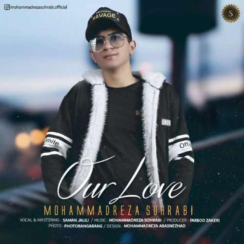 دانلود آهنگ جدید محمدرضا سهرابی بنام عشق ما