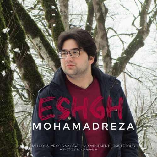 دانلود آهنگ جدید محمدرضا زارع فرد بنام عشق