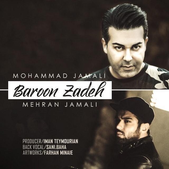 دانلود آهنگ جدید محمد و مهران جمالی بنام بارون زده