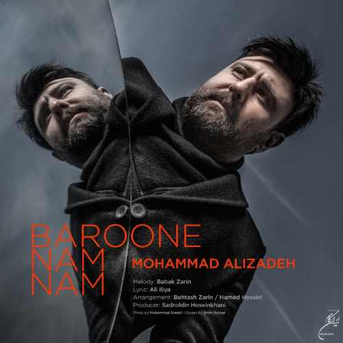 دانلود آهنگ جدید محمد علیزاده بنام بارون نم نم