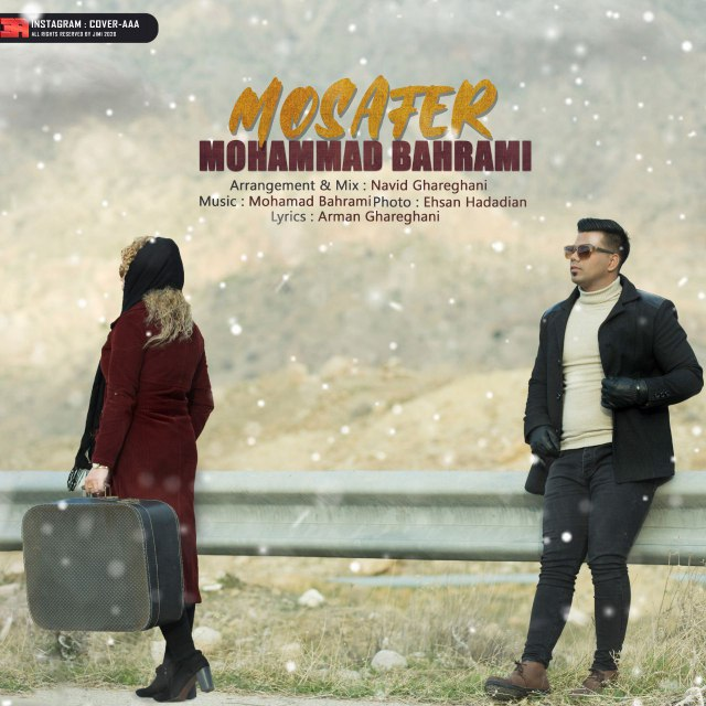 دانلود آهنگ جدید محمد بهرامی بنام مسافر