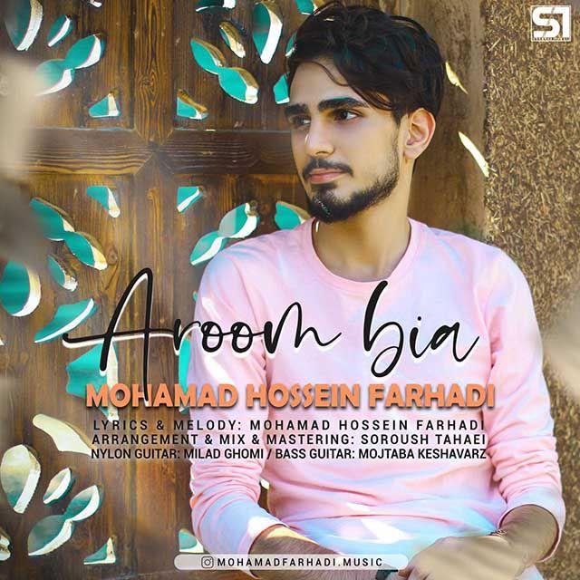 دانلود آهنگ جدید محمدحسین فرهادی بنام آروم بیا