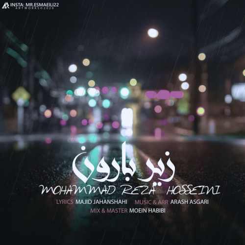 دانلود آهنگ جدید محمدرضا حسینی بنام زیر بارون