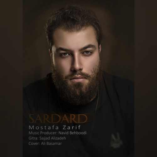 دانلود آهنگ جدید مصطفی ظریف بنام سردرد