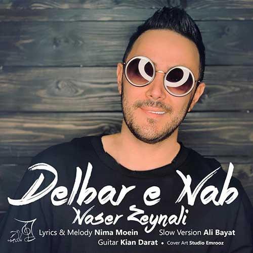 دانلود آهنگ جدید ناصر زینعلی بنام دلبر ناب