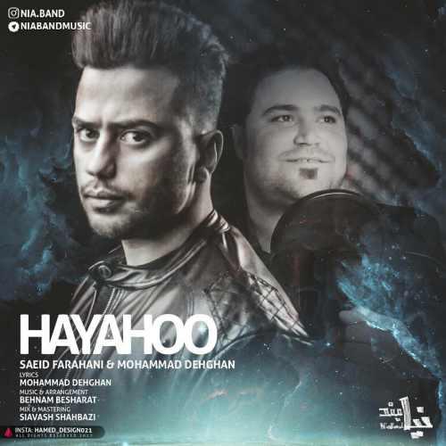دانلود آهنگ جدید سعید فراهانی و محمد دهقان بنام هیاهو