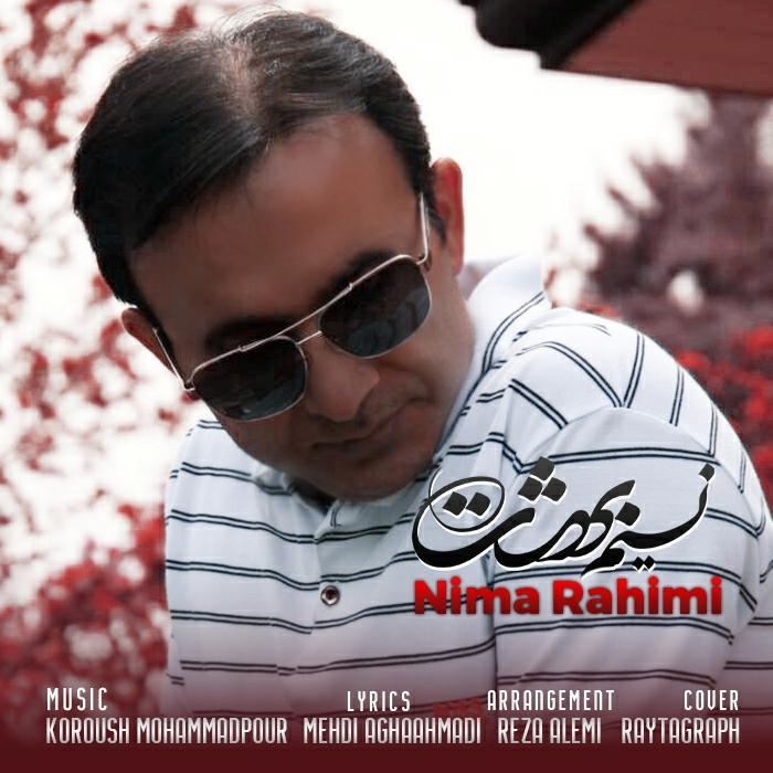 دانلود آهنگ جدید نیما رحیمی بنام نسیم بهشت