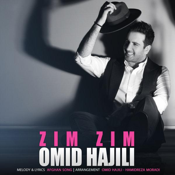 دانلود آهنگ جدید امید حاجیلی بنام زیم زیم